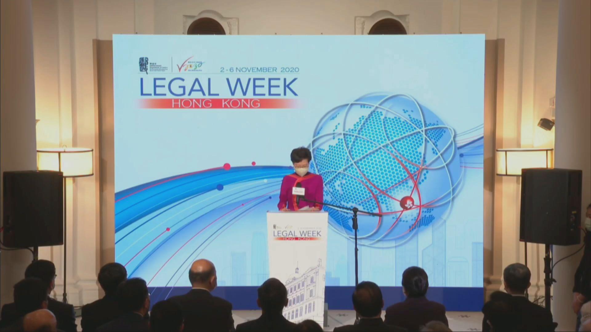 林鄭月娥:會繼續無畏地執行國安法