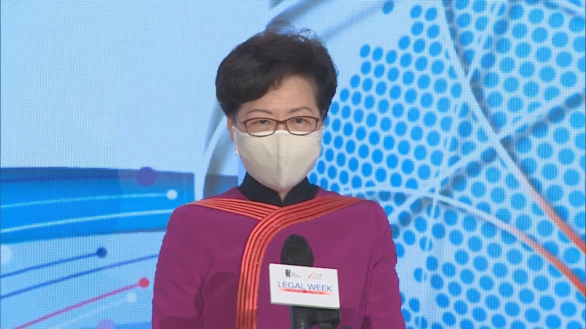林鄭月娥為法律周致辭 重申訂立國安法是及時和有必要