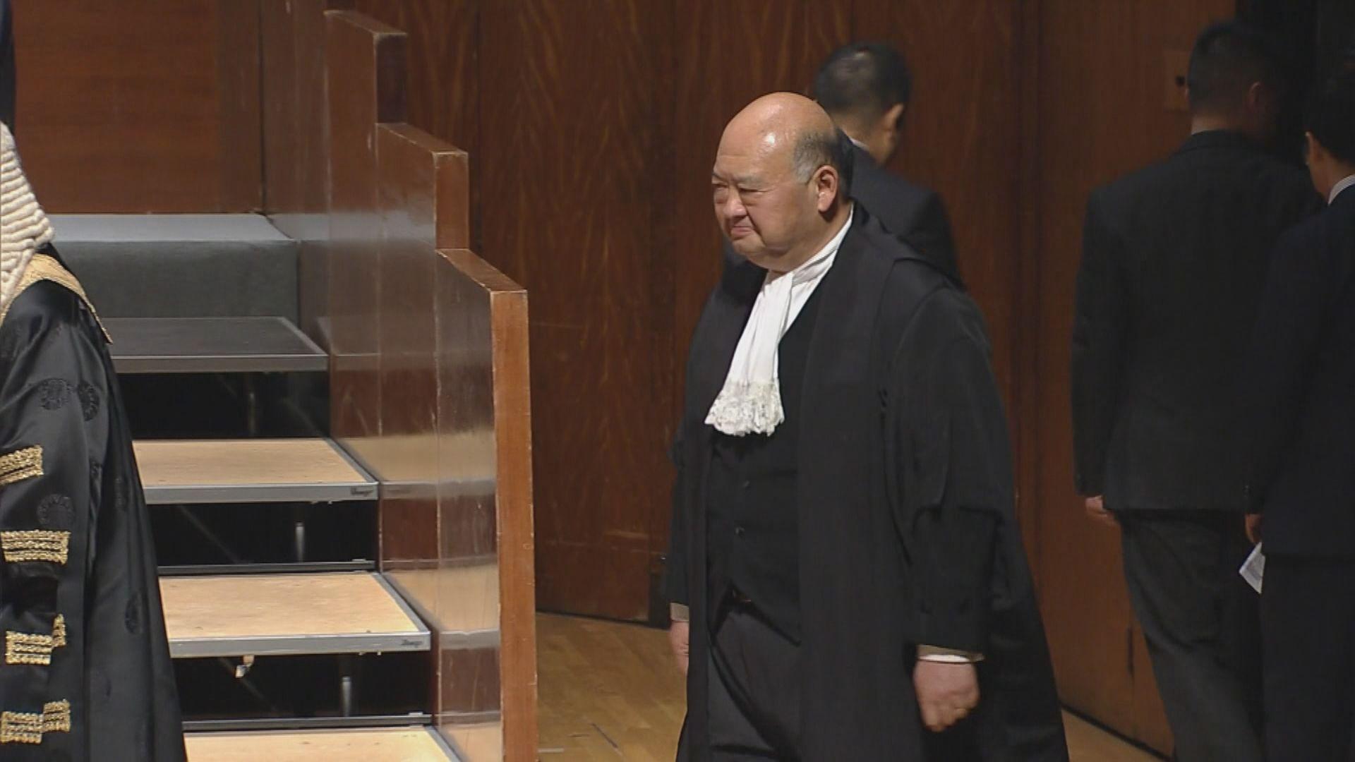 馬道立:研究加快處理反修例案件 如延長開庭