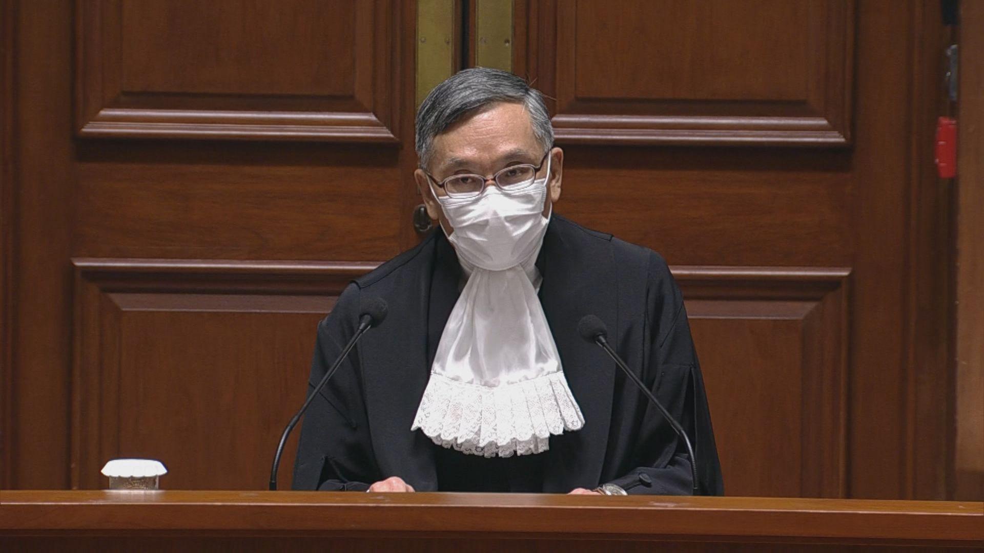 張舉能:法官審案須自我克制 做到一視同仁