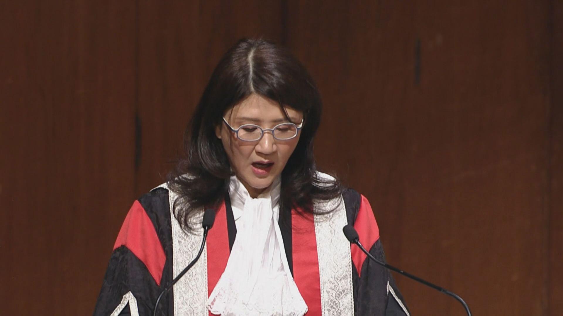 律師會會長:法官完全依法履行職務
