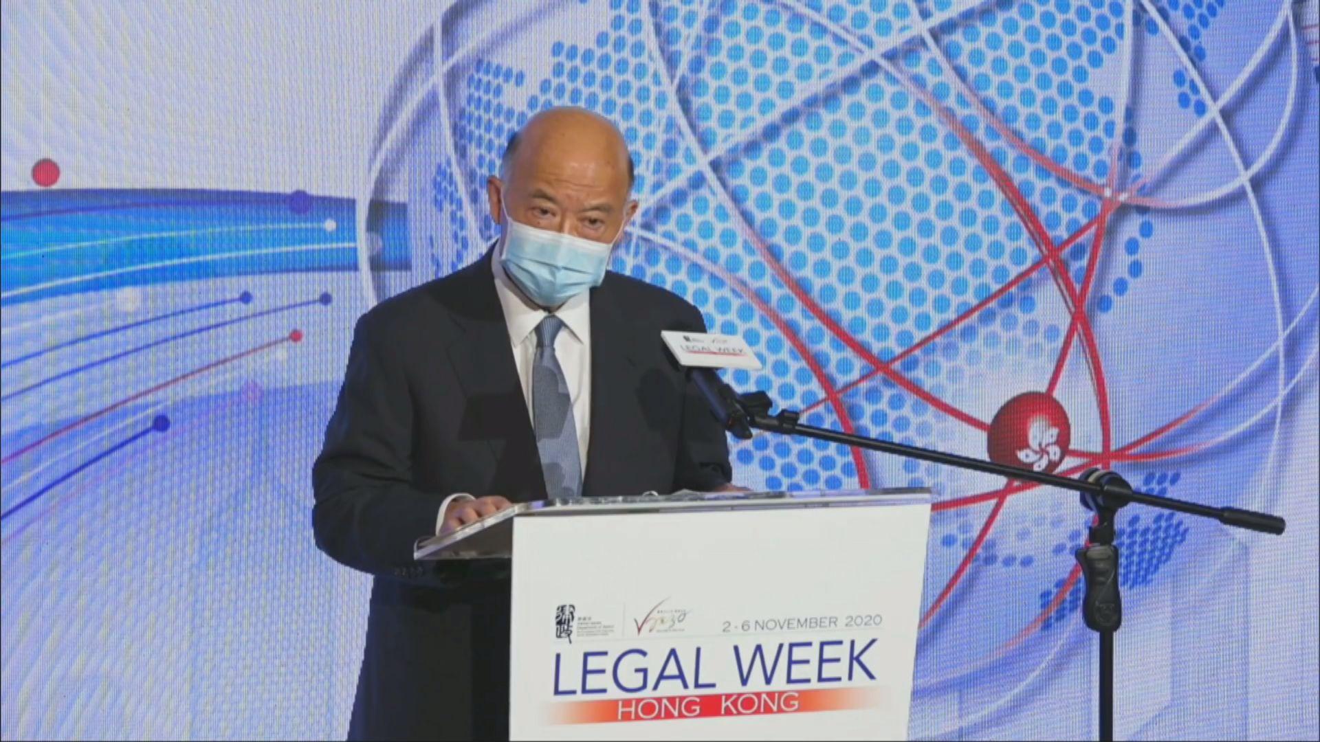 馬道立:司法獨立與政治無關
