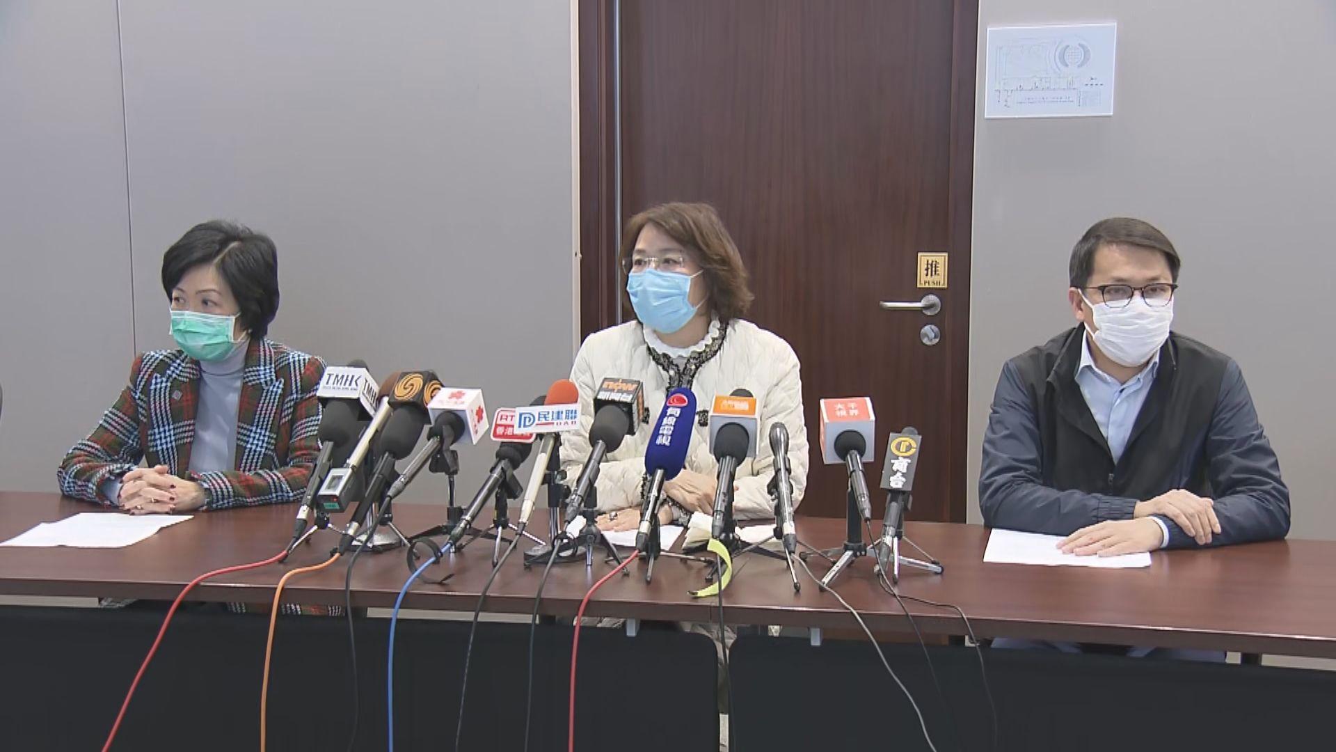 建制派聯署譴責郭榮鏗未選出內會主席