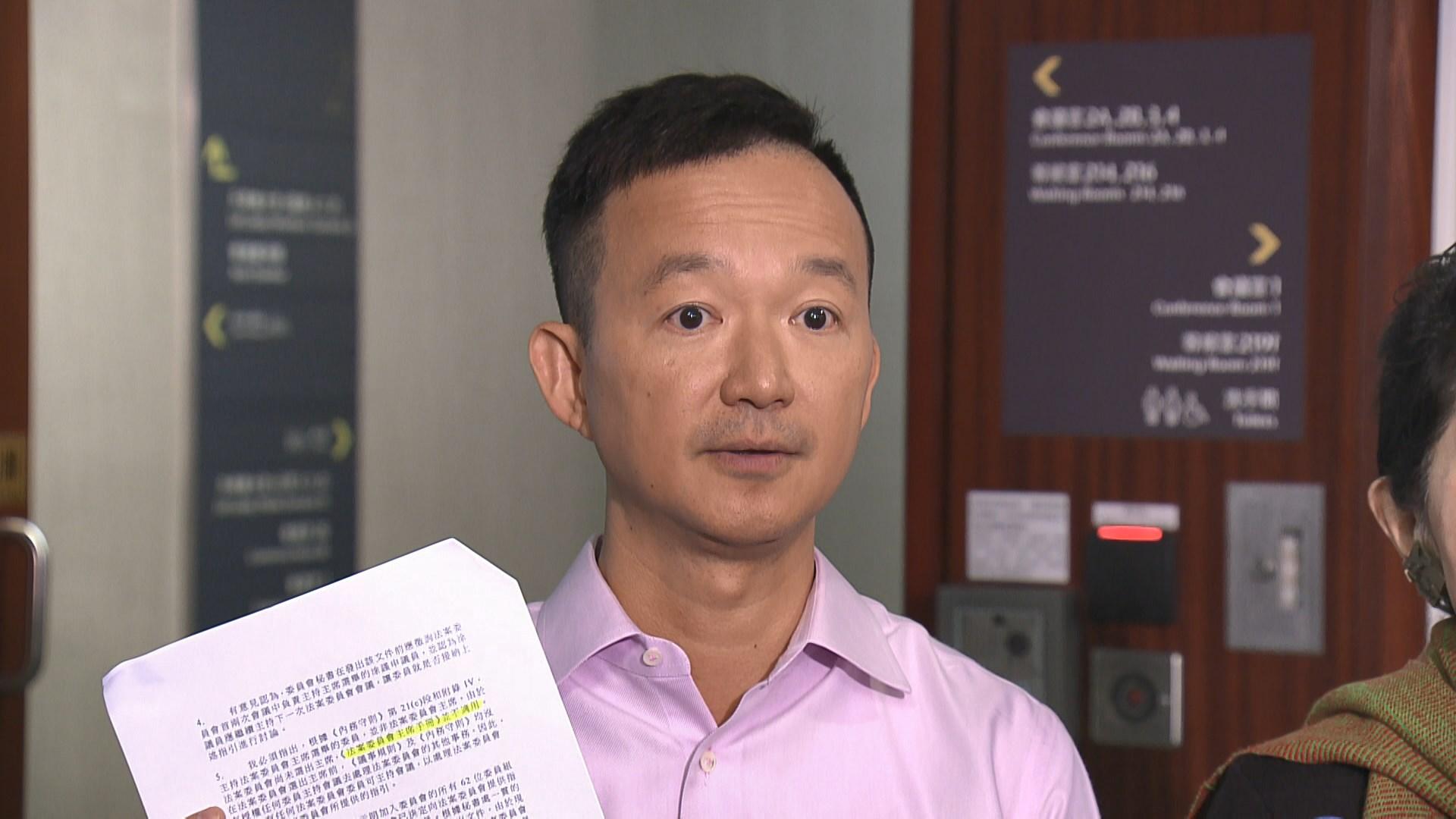 泛民批陳維安未能解釋秘書處決定