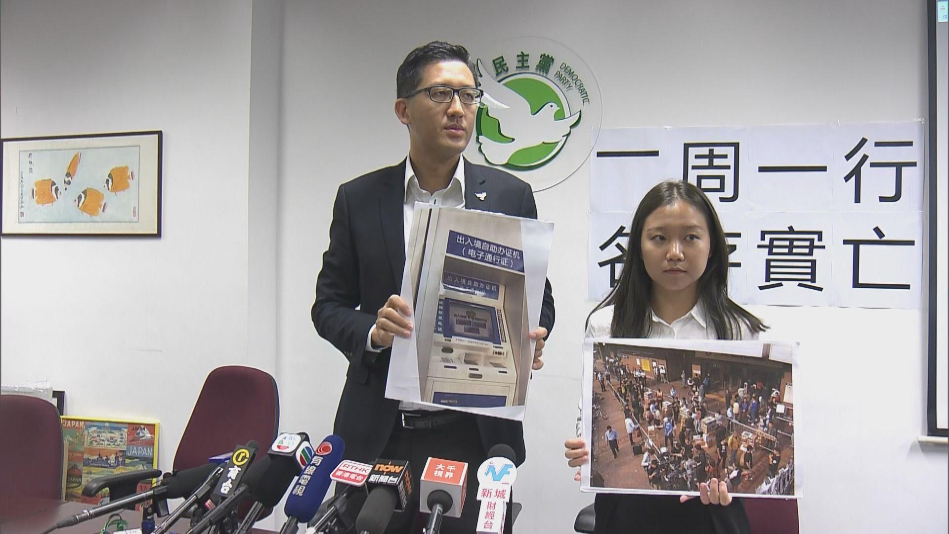 林卓廷:個人遊簽注無限續簽助長水貨活動