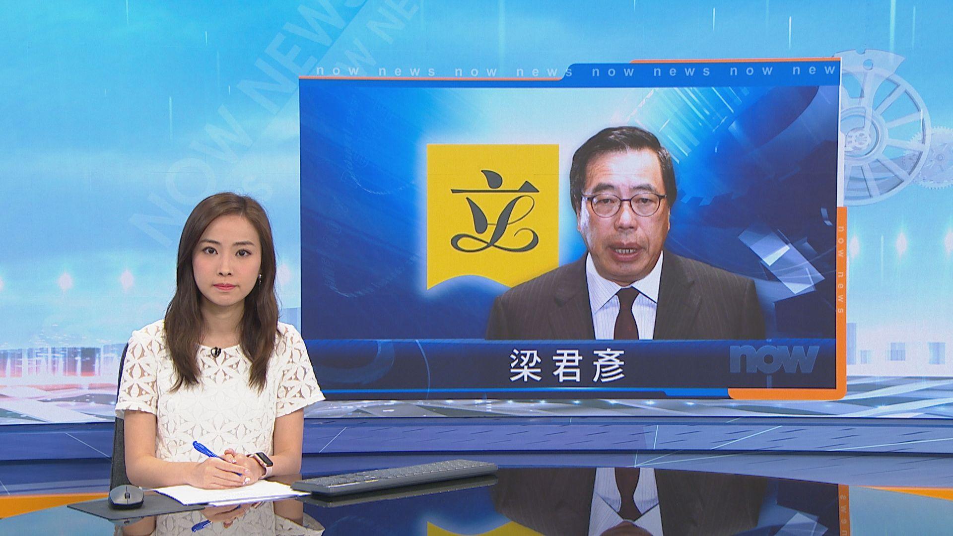 梁君彥:立法會大樓損毀嚴重 未來兩周不能開會