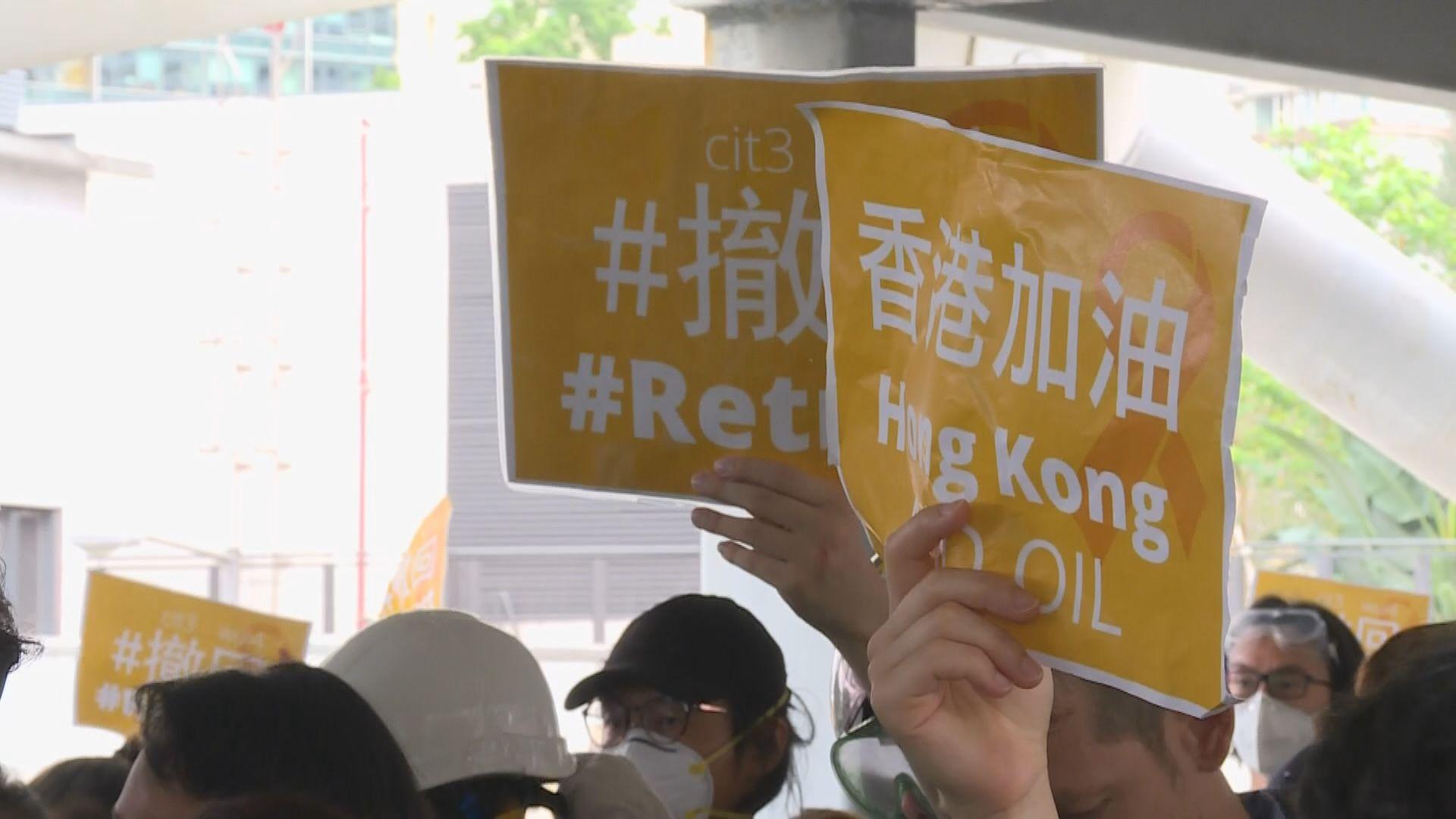 立法會外天橋市民示威要求撤回修例