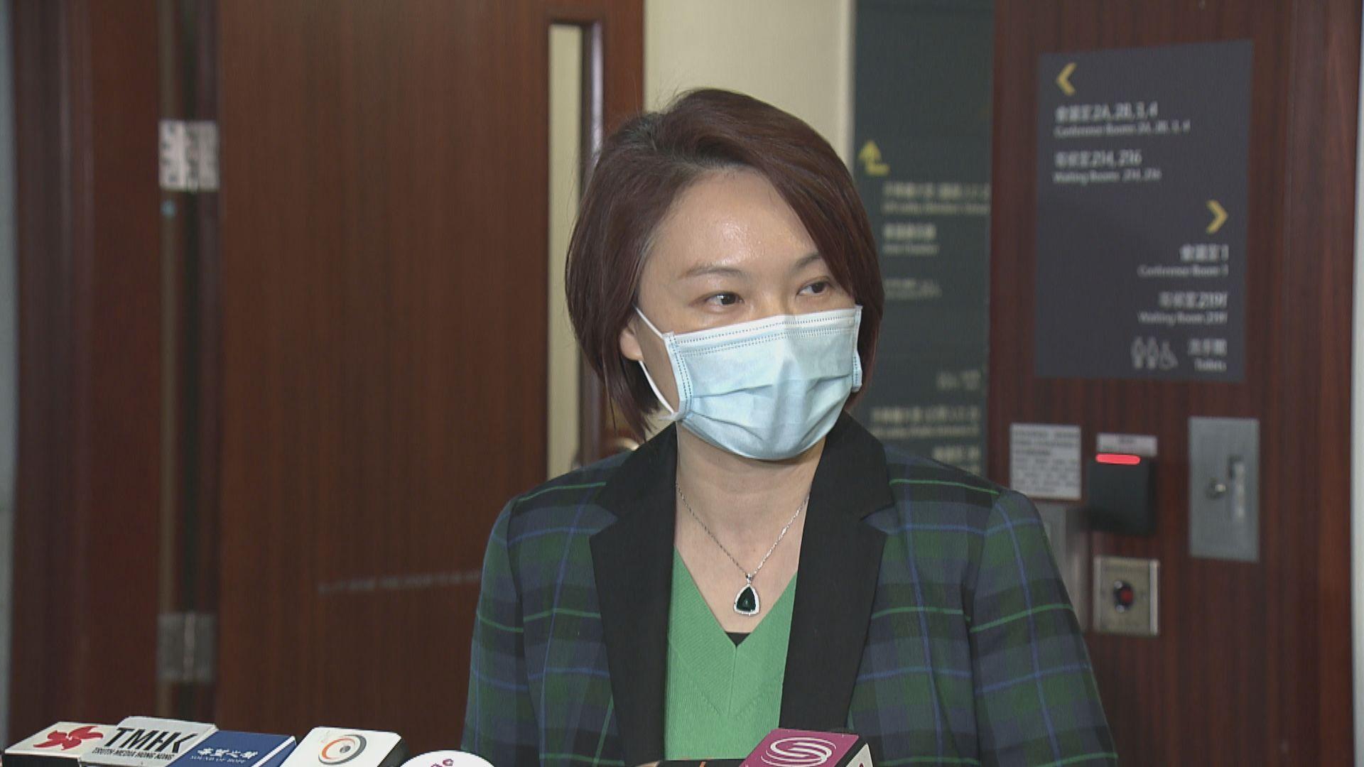 李慧琼表明不會退選內會主席