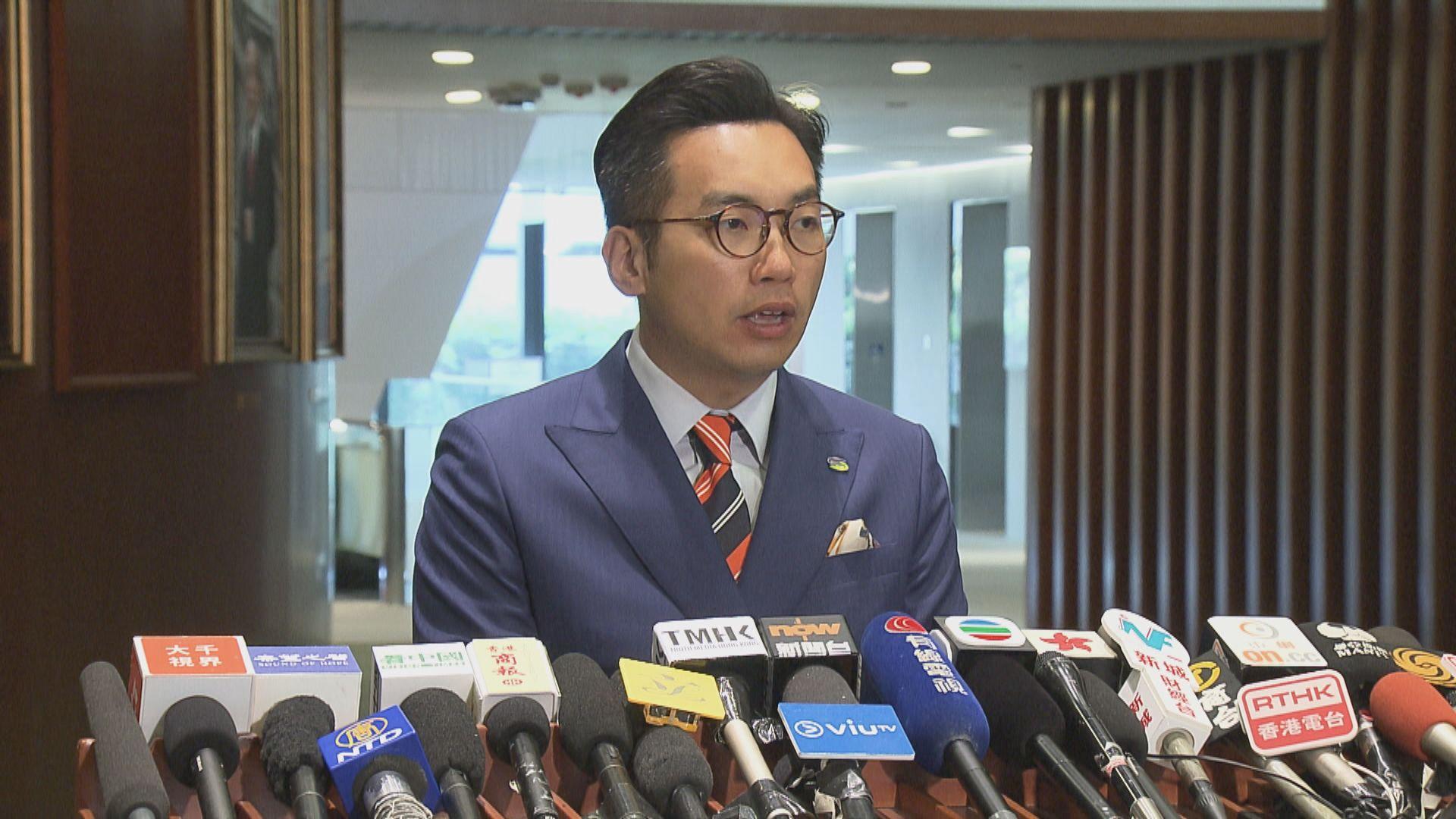 楊岳橋:法案生效後國際金融中心地位非理所當然