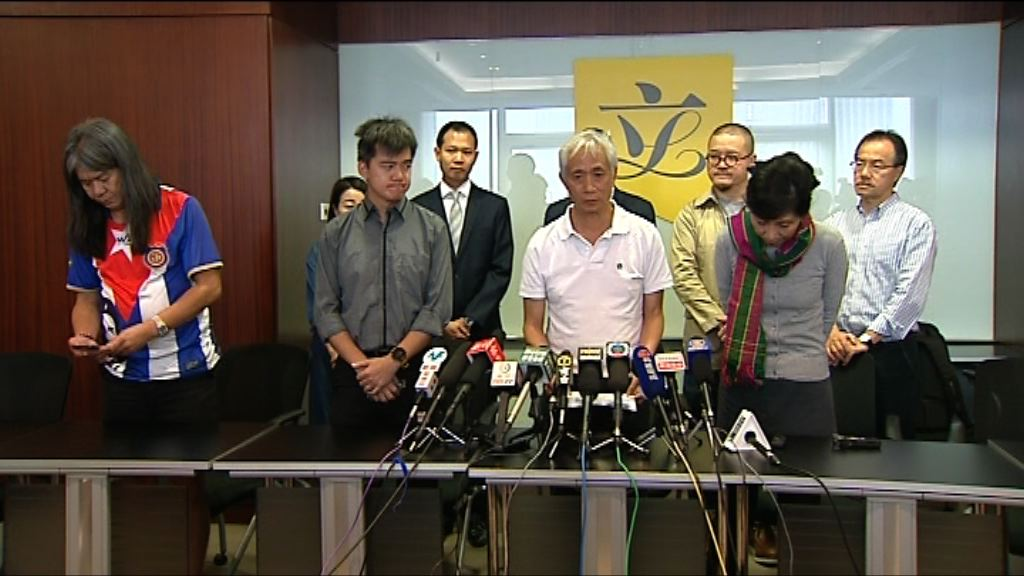 主持主席選舉離席 梁耀忠向公眾致歉