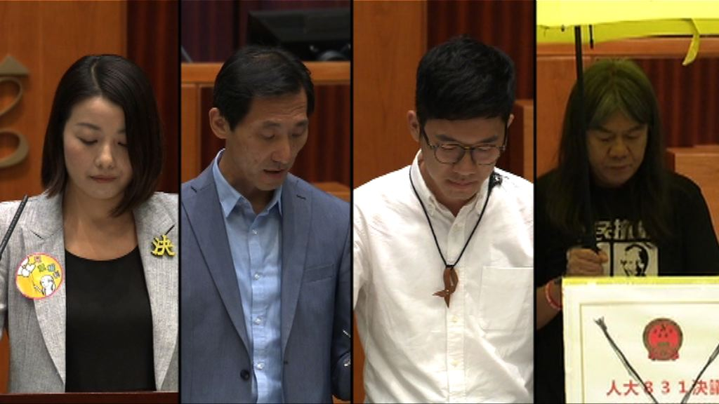 六名議員DQ案件開支逾660萬