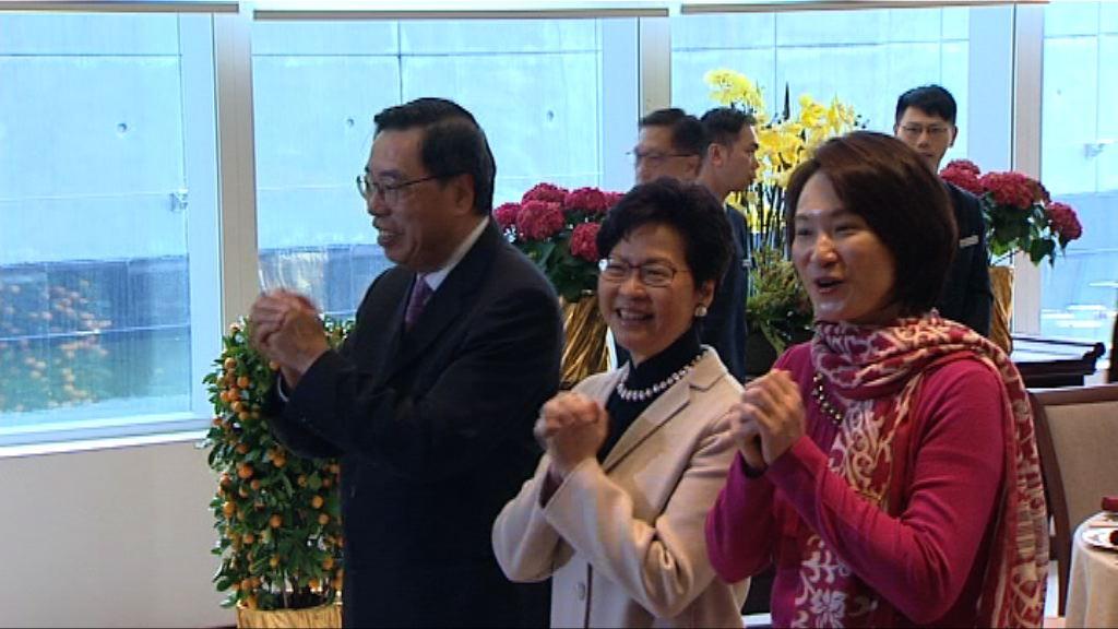 林鄭出席新春午宴暗示預算案含不少教育項目