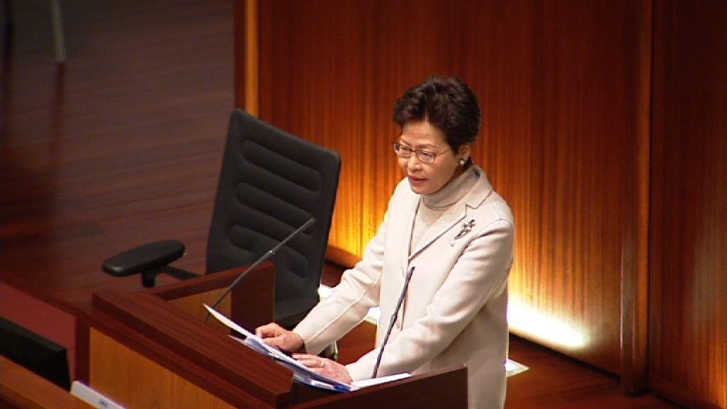 林鄭批准鄭若驊任內完成六項仲裁個案