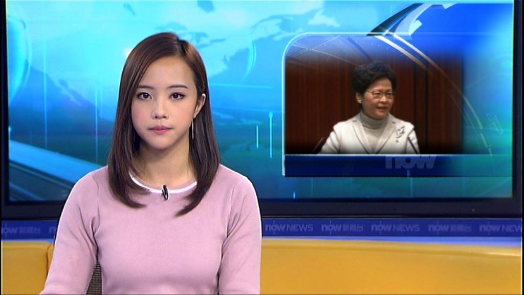 林鄭:反一地兩檢者不接受憲法新秩序