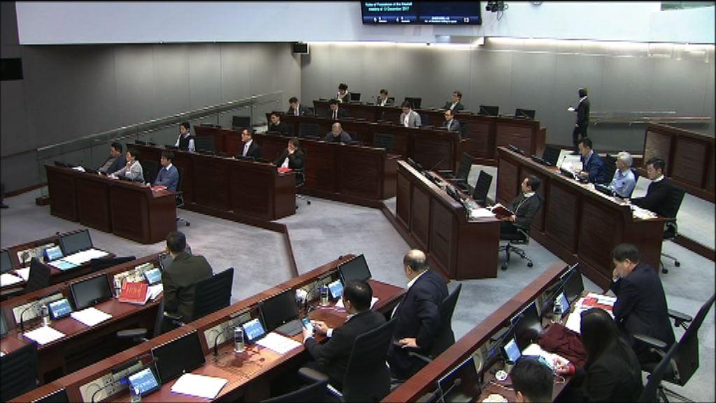 梁君彥否決97項討論調動議程議案