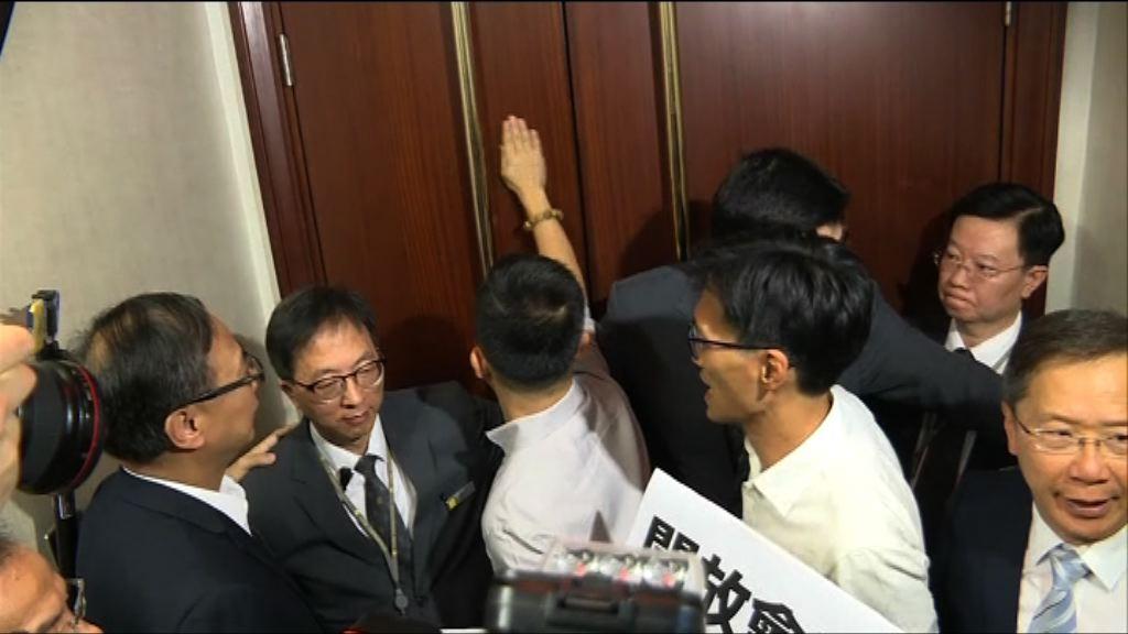 議事規則委會員閉門會議 泛民抗議要求列席