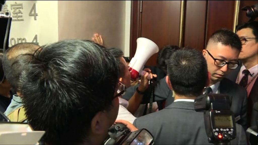 有泛民議員要求列席議事規則委員會會議被拒