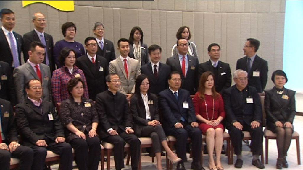 立法會議員與慈善機構總理茶敘