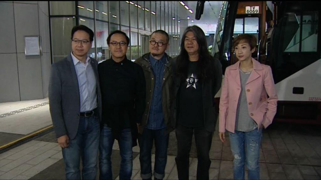 立法會東江水考察團出發