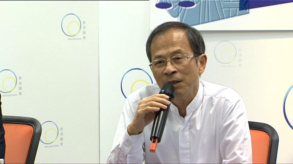 曾鈺成:相信陳健波有充分依據修改會議程序