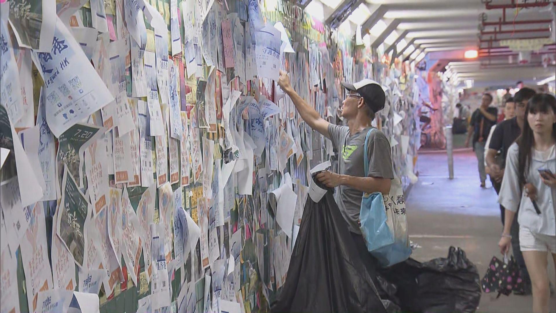 有市民早上到大埔連儂隧道移除影印紙及清理