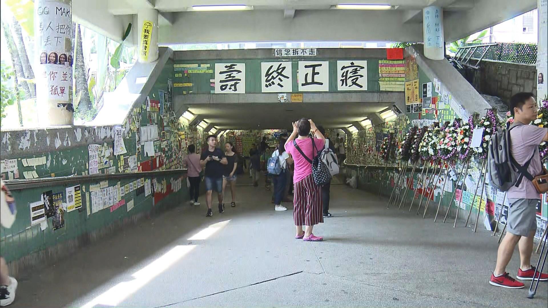 逾百人撕走連儂隧道便利貼 一女子被警帶走