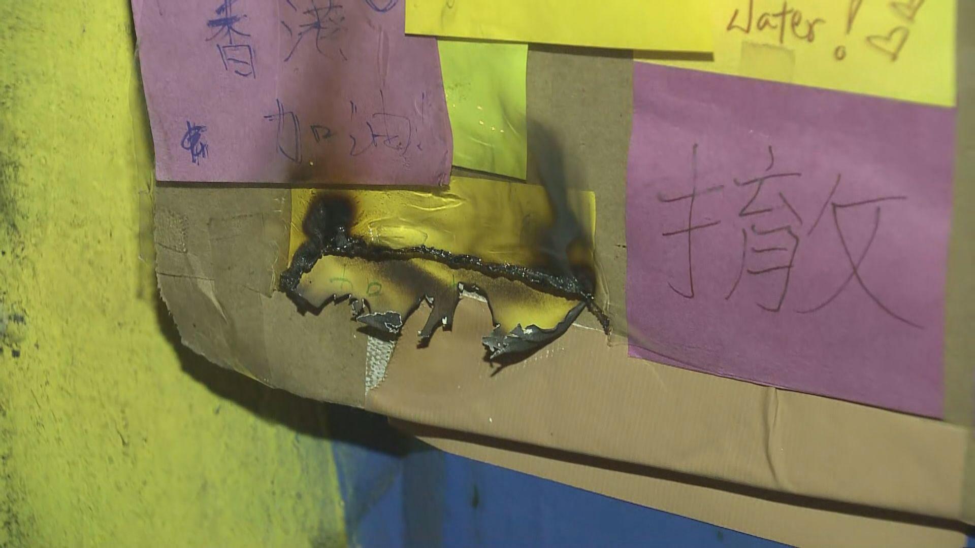 兩處連儂牆分別發生傷人及縱火事件