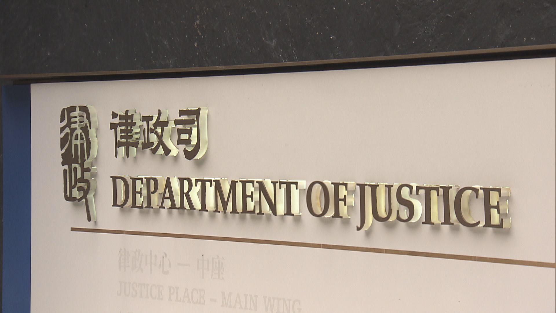 律政中心收到可疑粉末信件 60人一度疏散