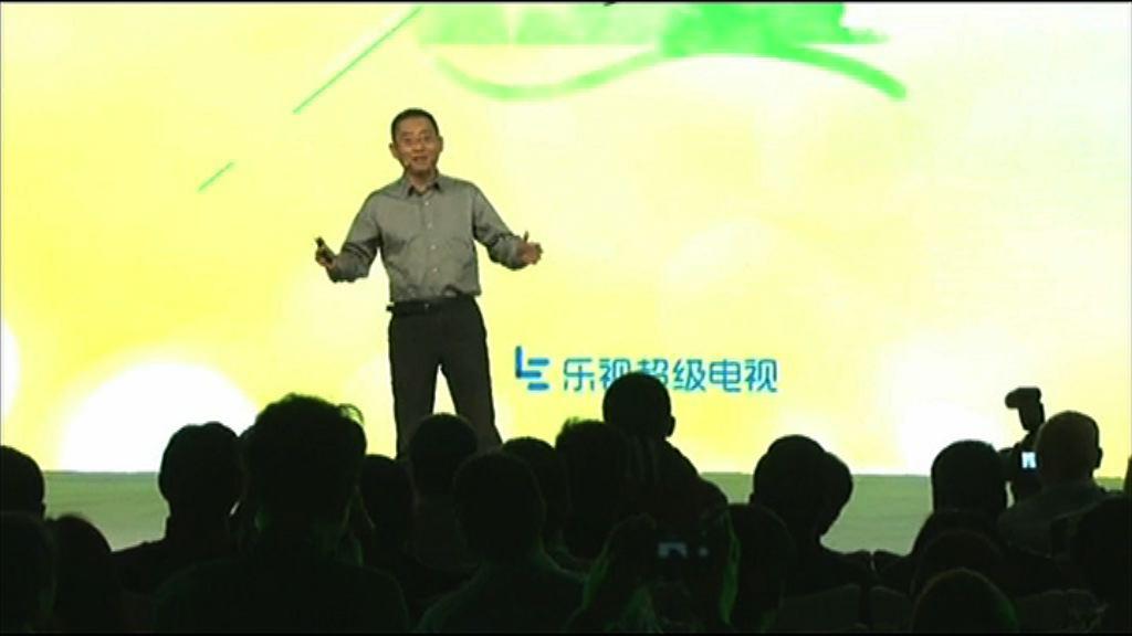 【欲拓美市場】樂視冀今年智能電視銷量達800萬部