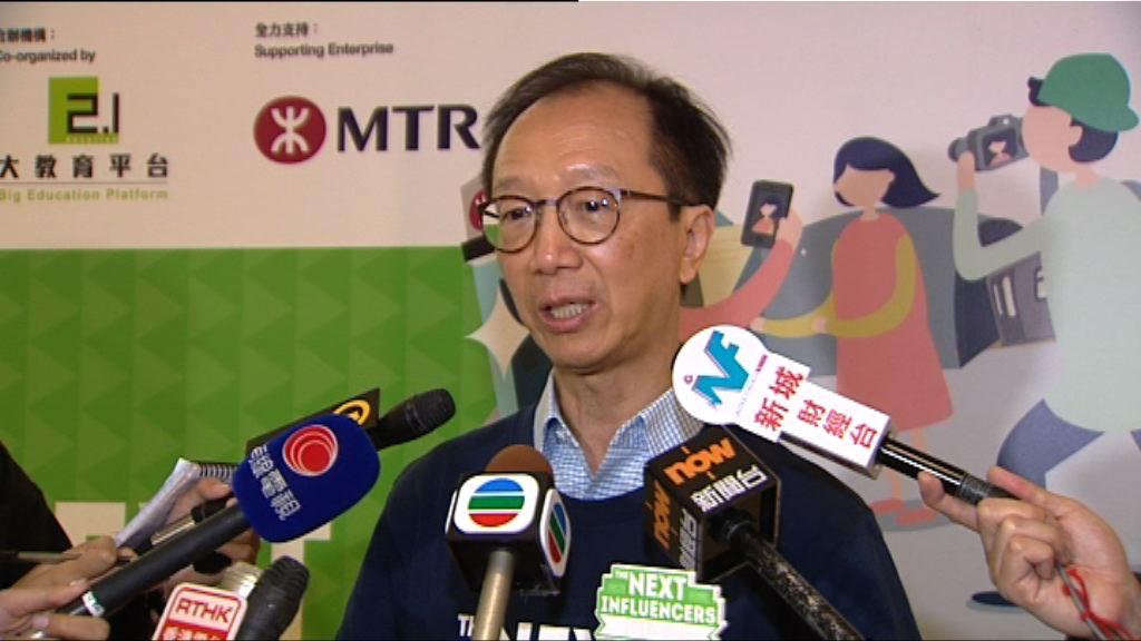梁錦松批評政黨籲全民派錢是不智