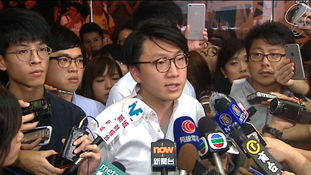 梁天琦形容立法會選舉已受操控