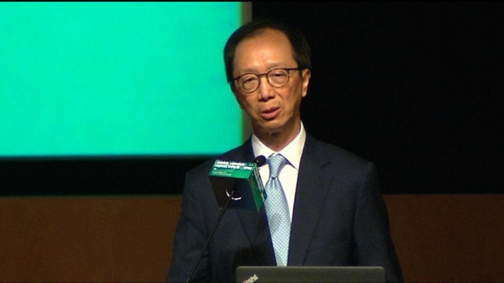 梁錦松:中美角力下香港仍可把握優勢