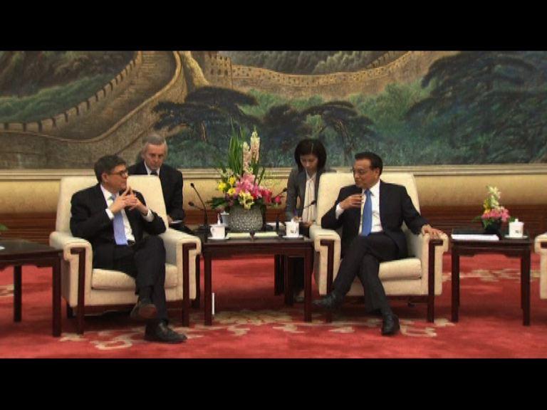李克強:中美經濟互補性強 合作前景廣闊