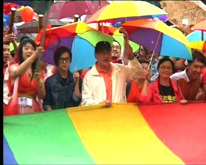 團體發起同志平權遊行