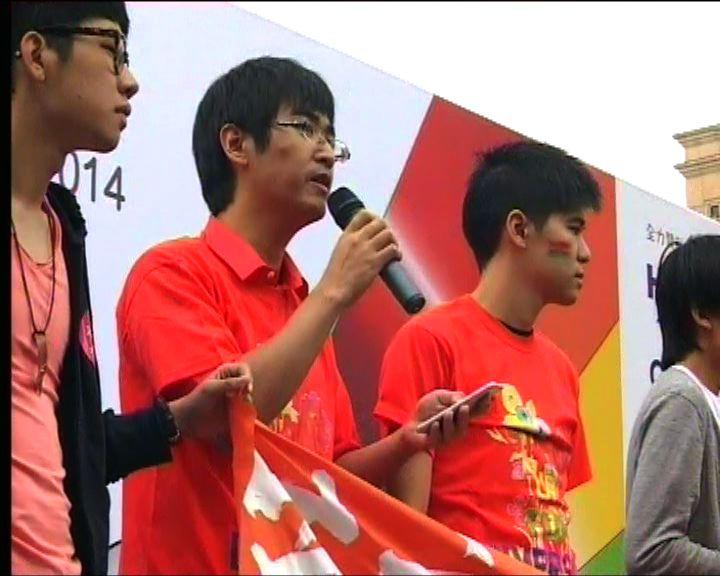 學聯代表參加同志平權遊行