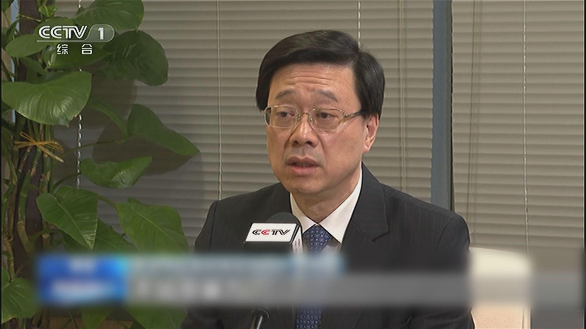 李家超盼法院作指導及權威性判決
