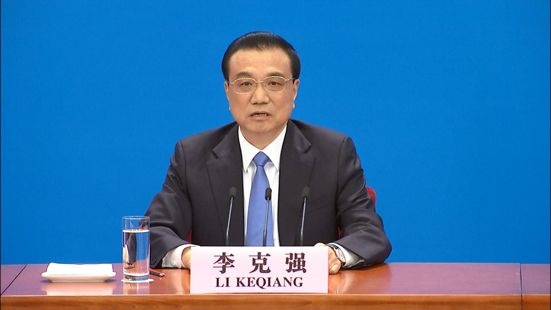 李克強:經濟有更大下行壓力