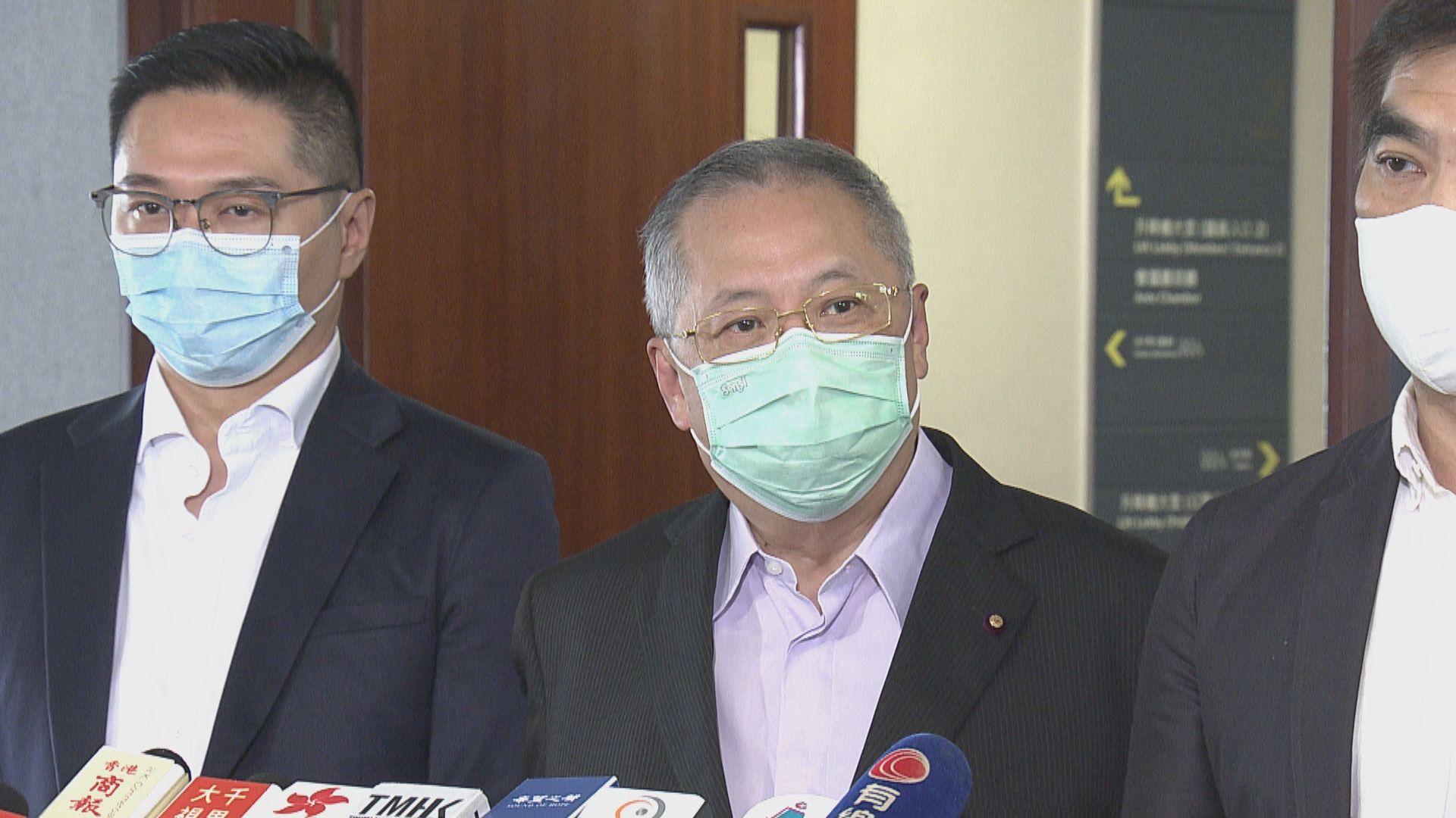 張宇人:李鵬飛離世對香港社會是很大損失