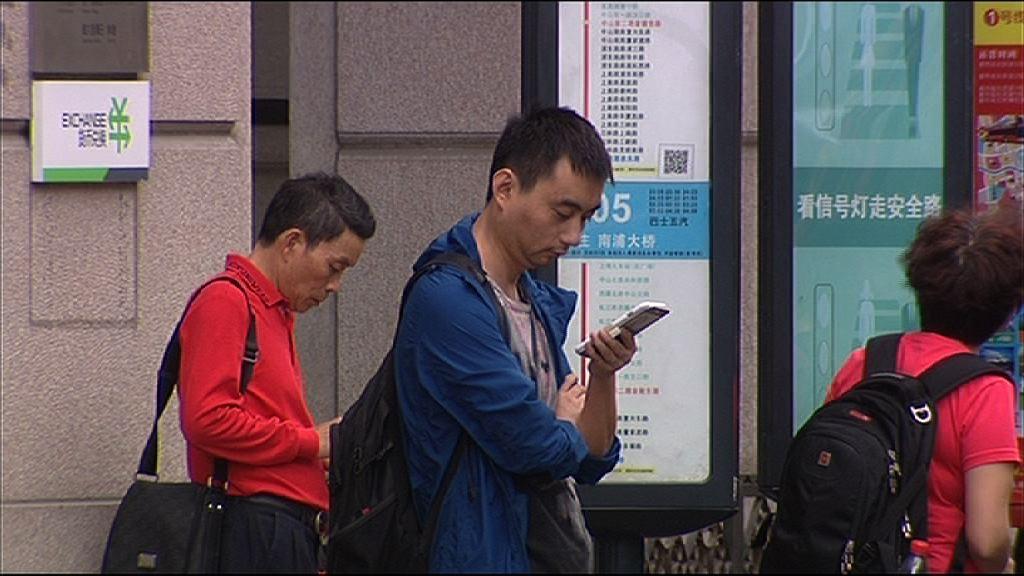 【總理考察】李克強促擴大電訊業對外開放
