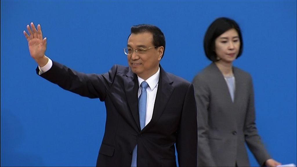 【總理中外記者會】李克強:中美打貿戰無贏家