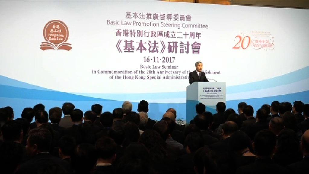 李飛:國家憲法是基本法的根和源