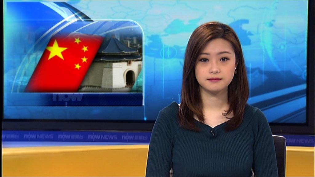 李克強:反對外國勢力打「台灣牌」