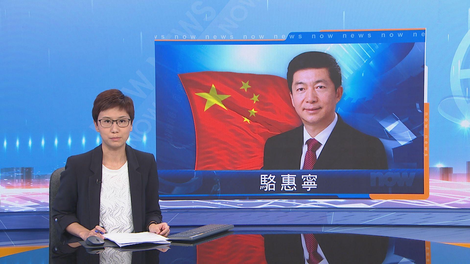 駱惠寧與廣東省委書記及省長會面