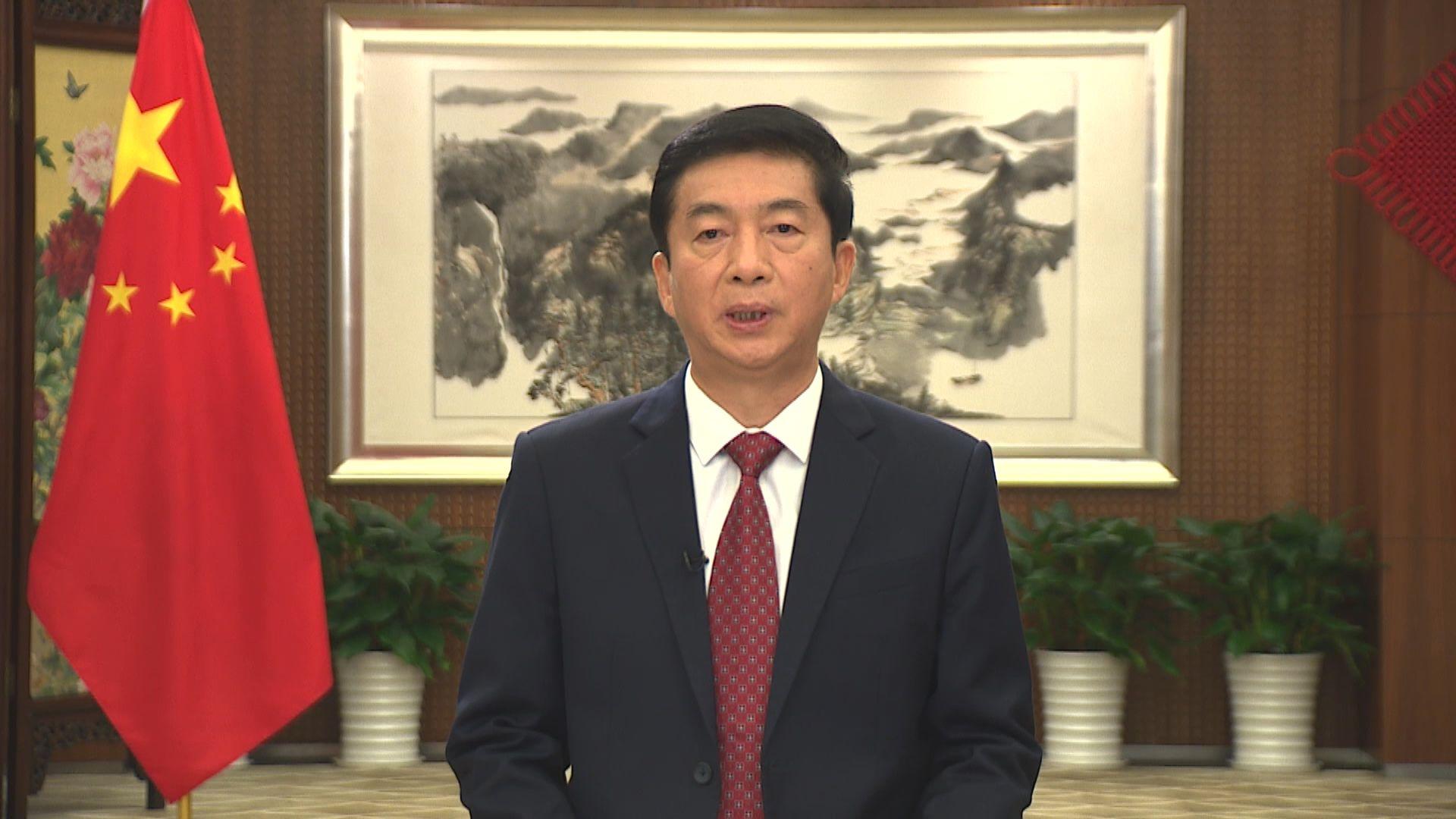 駱惠寧對香港未來提出四個判斷 維持一國兩制不變