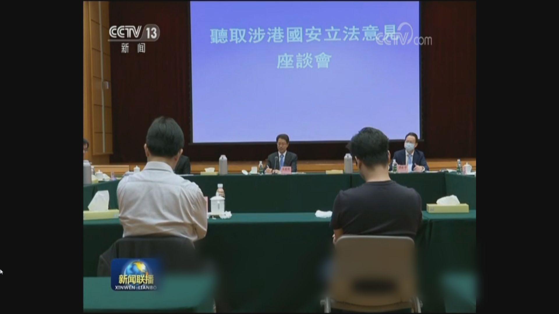 中央舉行12場座談會 聽取政界、法律界等意見