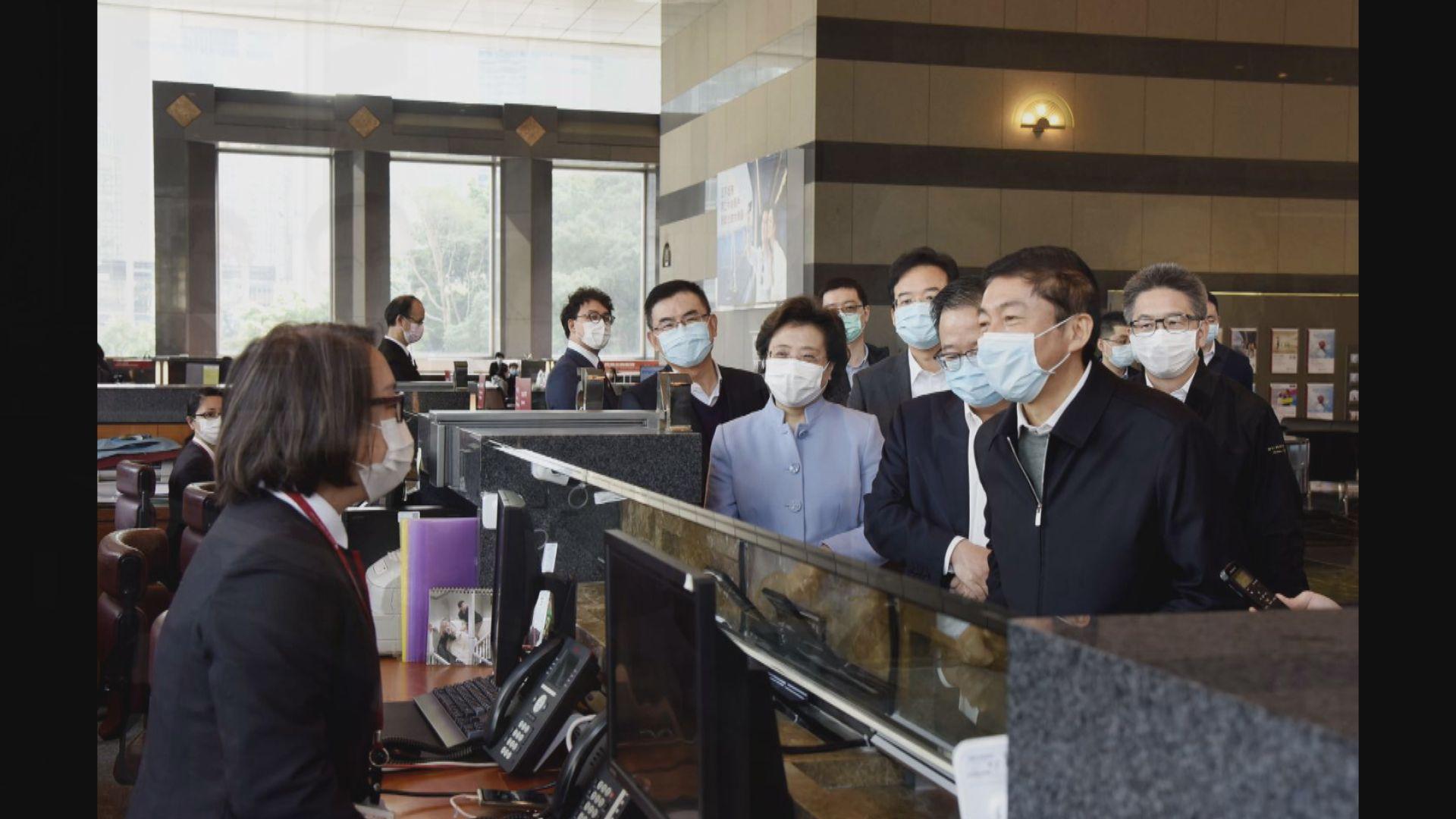 駱惠寧走訪多間在港中資企業 要求將防疫作最重要工作