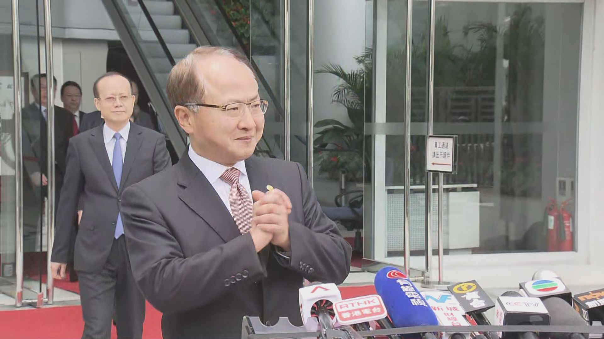 王志民:示威者圍堵中聯辦侮辱國家主權
