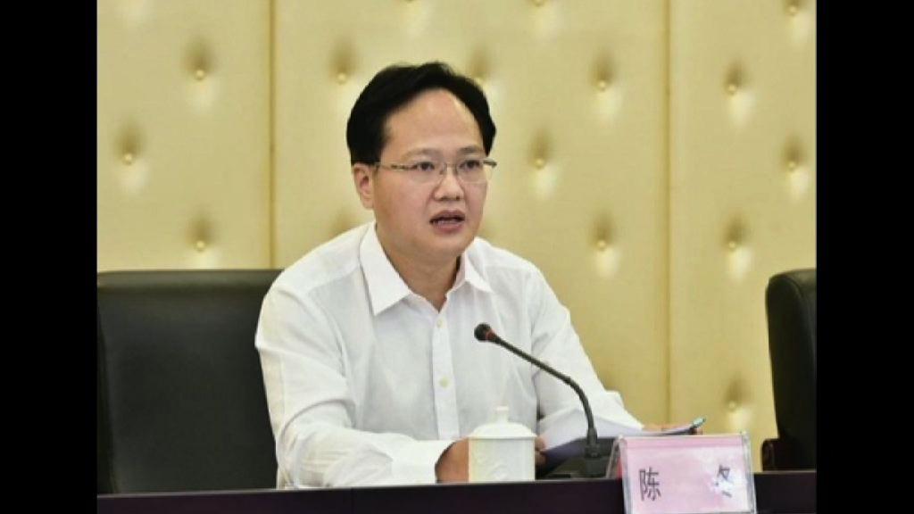 國務院任命陳冬為中聯辦副主任