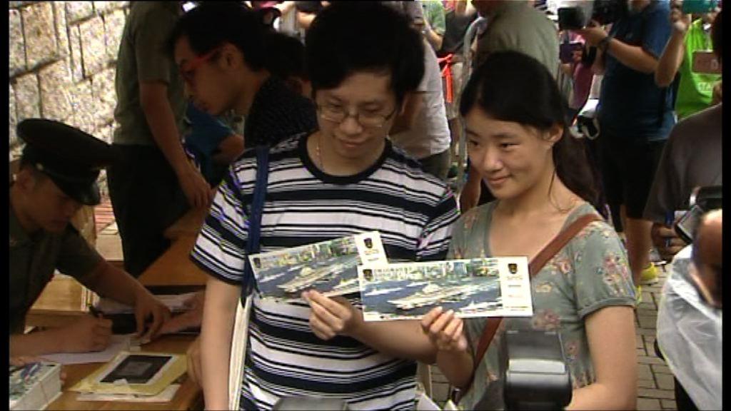 航空母艦「遼寧號」訪港 二千門票派完