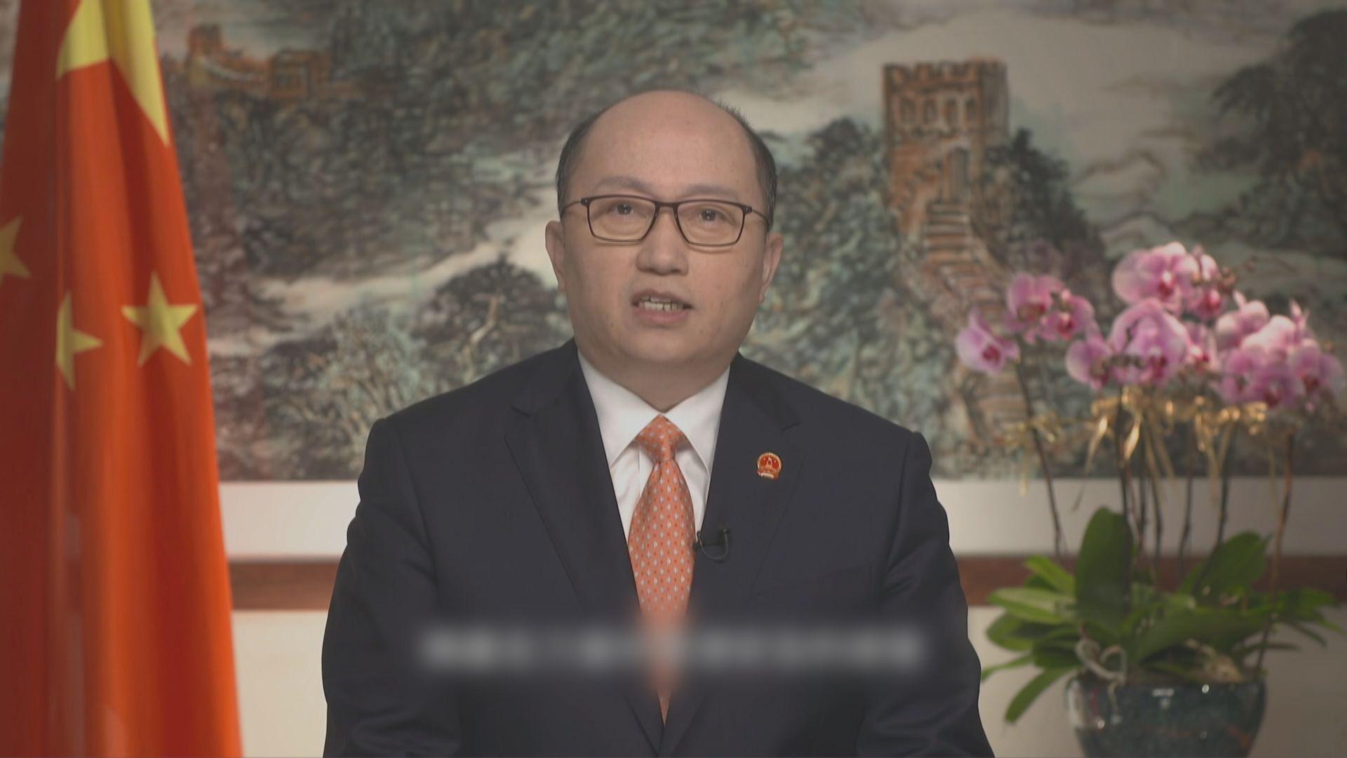 鄭雁雄:駐港國安公署是國家安全的「守門人」